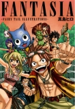 FANTASIA: FAIRY TAIL ILLUSTRATIONS