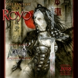 THE FANTASY ART OF ROYO - OFFICIAL 2018 CALENDAR
